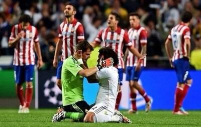 В решающем матче Лиги Чемпионов победил Реал