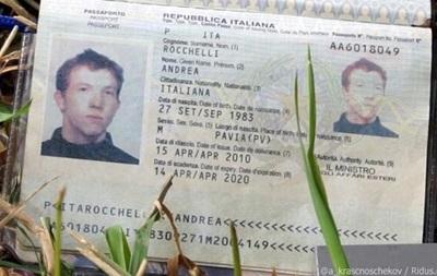 Италия требует от Украины разъяснить обстоятельства гибели своего журналиста под Славянском