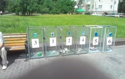 В Донецкой области в 23 городах выборы не состоялись - ОГА