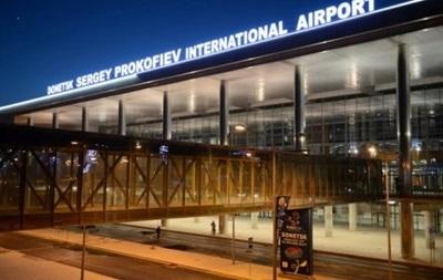 Донецкий аэропорт приостановил обслуживание рейсов