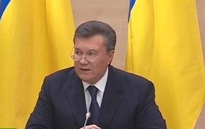 Янукович: Я уважаю выбор украинского народа