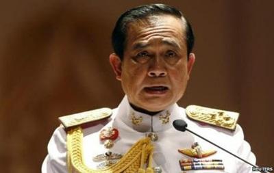 Король Таиланда признал законной власть военных