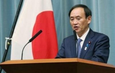 Япония обещает содействовать реформам в Украине