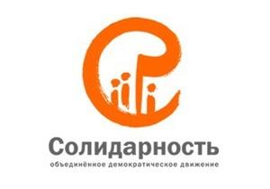 В российских городах проходит акция Честные выборы. Глас Народа