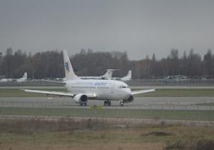Минтранс: Все украинские аэропорты работают в штатном режиме