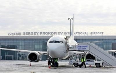 Госавиаслужба продлила запрет на полеты в Донецк