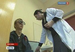50 студентов московской консерватории прямо из общежития забрали в военкомат