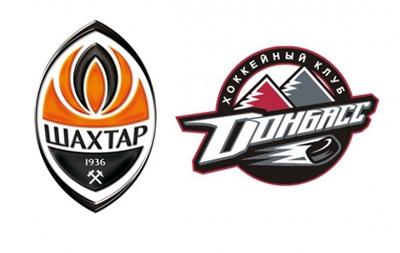 Шахтер поддержал ХК Донбасс, чью арену сожгли боевики ДНР