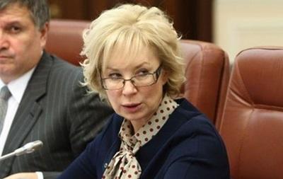 Несколько семей погибших  Небесной сотни  получили по 121 тысяч гривен