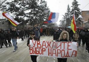 Выборы в Южной Осетии: Сторонники оппозиции попытались прорваться в здание правительства
