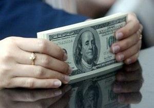 Курсы наличной валюты на 12 июня