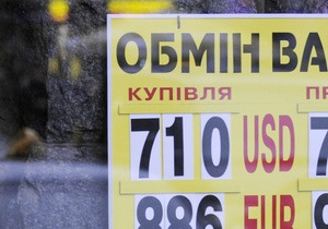 Межбанк закрылся ростом гривны