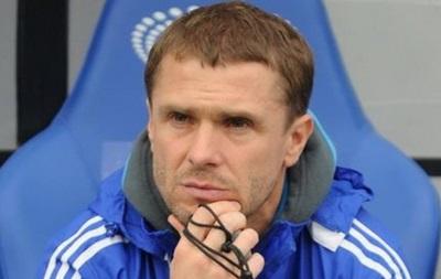 Сергей Ребров отправится на чемпионат мира по радио