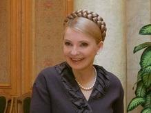 Тимошенко: Мы готовы побороться с болевыми точками судебной системы