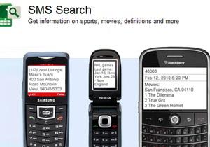 Google закрыл поиск через SMS