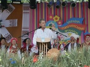 Ющенко открыл Сорочинскую ярмарку: Мы сюда едем показать, что мы украинцы