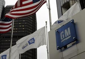 Американские власти спешно распродают акции General Motors