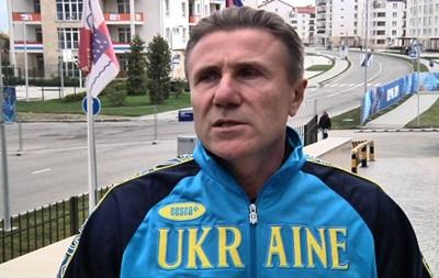 Украинские спортсмены получили от европейцев миллион на развитие