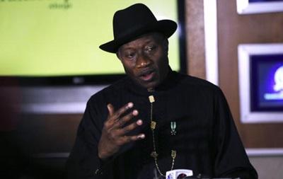 Президент Нигерии заявил о начале широкомасштабной операции против боевиков  Боко харам