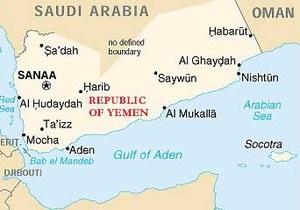 У побережья Йемена обнаружено пустое французское судно