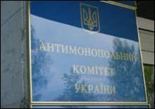 АМКУ намерен получить статус правоохранительных органов