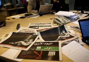Египетские СМИ объявили забастовку