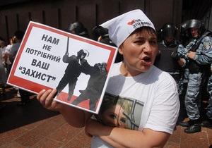 КУПР: Активиста Налогового майдана подозревают в избиении милиционеров во время языкового протеста