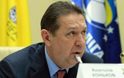 Анатолий Коньков: О формате чемпионата Украины пока говорить рано