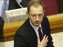 Яценюк готов уйти в отставку