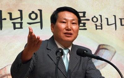 Проповедник из Южной Кореи приговорен в КНДР к пожизненной каторге