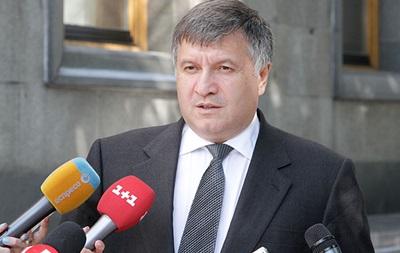 На выходных Украина получит из Европы каски и три тысячи бронежилетов - Аваков