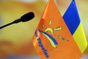 Двое губернаторов вступили в Нашу Украину