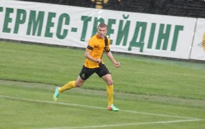 Александрия может отказаться от участия в Премьер-лиге