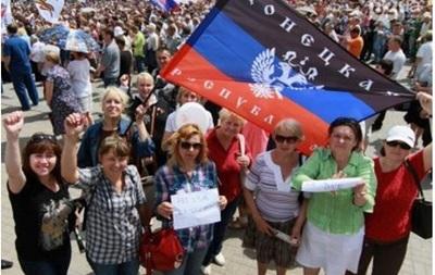 В Мариуполе на митинге выбрали  народного мэра