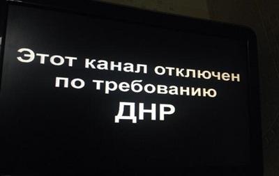 В Макеевке отключили несколько украинских телеканалов - соцсети