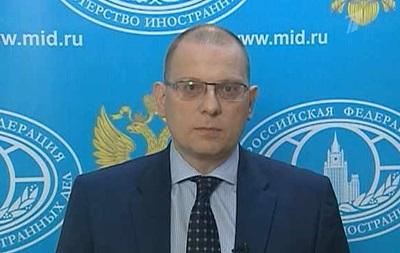 МИД РФ прокомментировал события в Луганске