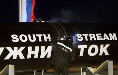 Еврокомиссия  заморозила  строительство Южного потока в Болгарии