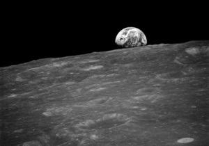 Японский зонд заглянул внутрь Луны