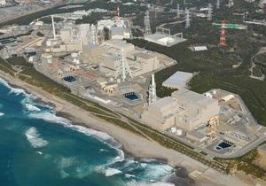 В Японии  навеки остановлена  АЭС Хамаока
