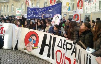 Студенты требуют принять Закон о высшем образовании