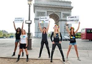 FEMEN заявляет об официальной регистрации движения во Франции