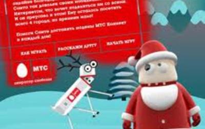 МТС вводит новые интернет-пакеты