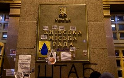 Состоится первое заседание Киевсовета