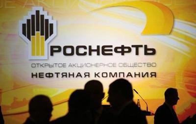 Роснефть впервые попросила дать ей право на экспорт трубопроводного газа