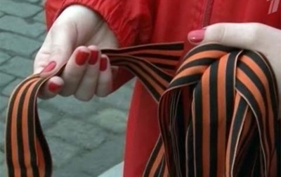 В Молдове хотят штрафовать за ношение георгиевских ленточек
