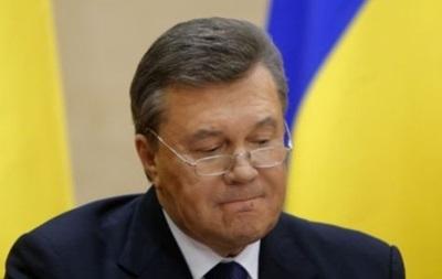 Швейцария заморозила 137 миллионов евро на счетах Януковича и его соратников