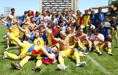 Во Львове пройдет международный турнир футбольных болельщиков