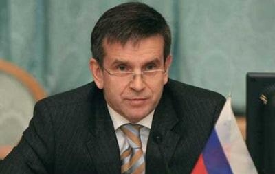 Посол РФ Михаил Зурабов возвращается на работу в Украину
