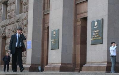 Киевсовет проведет 2-е заседание