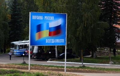 Россияне считают США и Украину своими самыми главными врагами - опрос